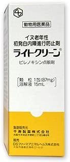ライトクリーン 15ml【動物用医薬品】