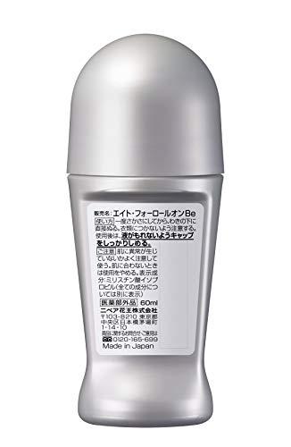 エイトフォーメン8x4メンロールオン無香料男性用制汗剤デオドラント単品60ml