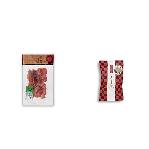 [2点セット] 薫製達人 豚バラベーコン燻製(60g)[飛騨山椒付き]・くるみよせ(こし餡)(5個入)