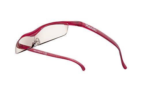 Hazuki ハズキルーペ 直営店 公式店 限定 倍率交換保証付き クール 1.32倍 カラーレンズ ルビー ハズキ 拡大鏡 ルーペ メガネ型 眼鏡型 めがね型 メガネ 眼鏡 めがね 日本製 MADE IN JAPAN ギフト