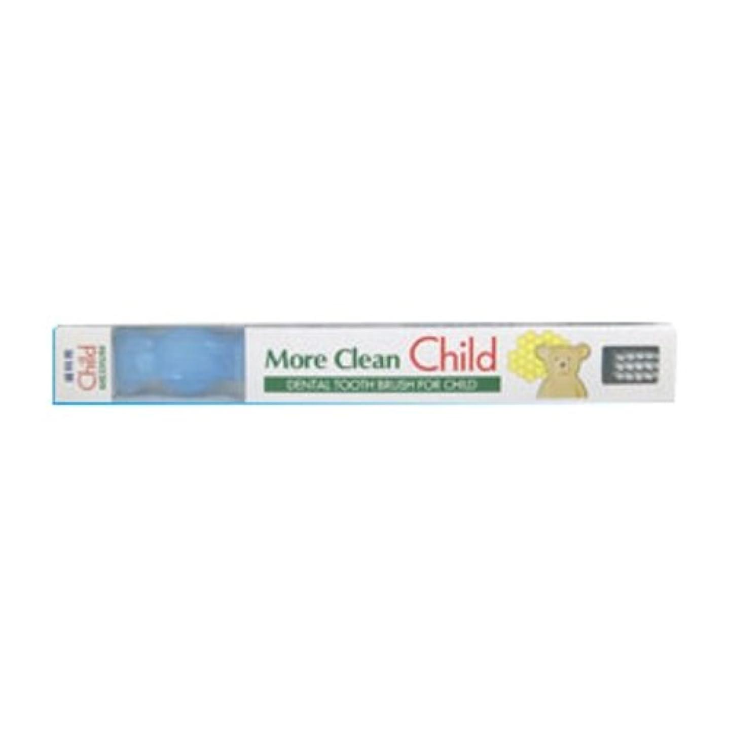 正当な荷物中央ウィルデント モアクリーン 歯ブラシ チャイルド 1本 (ブルー)