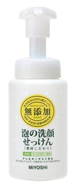 【まとめ買い】無添加 素材こだわり 泡の洗顔せっけん 200ml ×4個