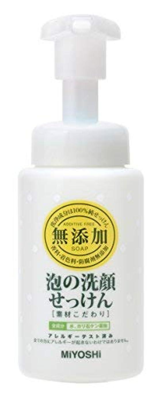 忘れっぽい圧倒する機構【まとめ買い】無添加 素材こだわり 泡の洗顔せっけん 200ml ×6個