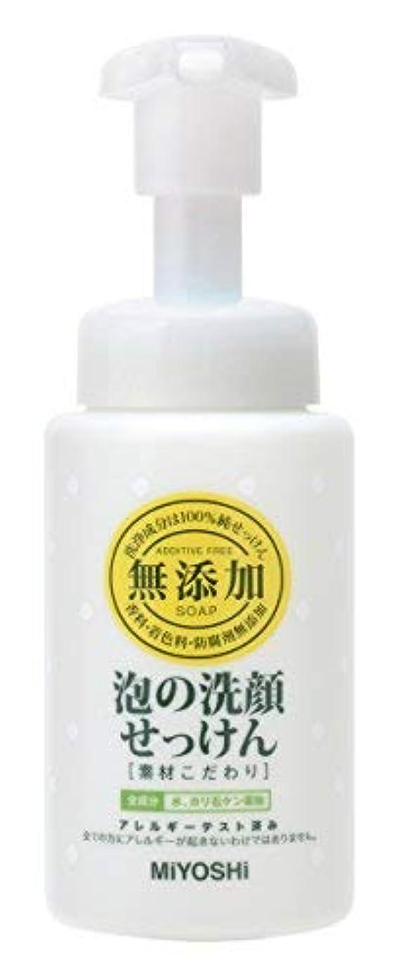 【まとめ買い】無添加 素材こだわり 泡の洗顔せっけん 200ml ×7個