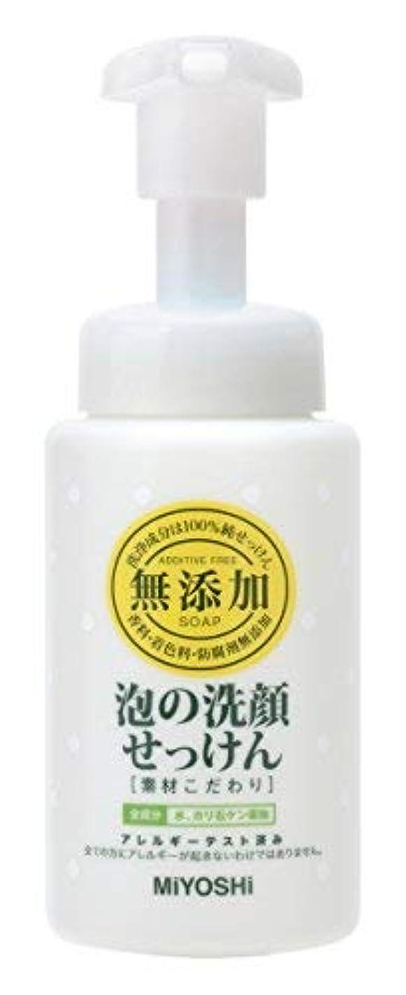 【まとめ買い】無添加 素材こだわり 泡の洗顔せっけん 200ml ×12個