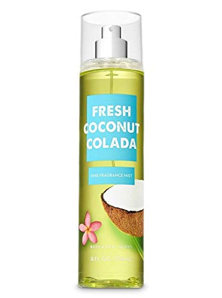 天国逆説処分した【Bath&Body Works/バス&ボディワークス】 ファインフレグランスミスト フレッシュココナッツコラーダ Fine Fragrance Mist Fresh Coconut Colada 8oz (236ml) [並行輸入品]