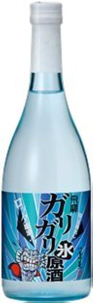 王子ボールほかに蓬莱 ガリガリ氷原酒 [ 日本酒 720ML ]