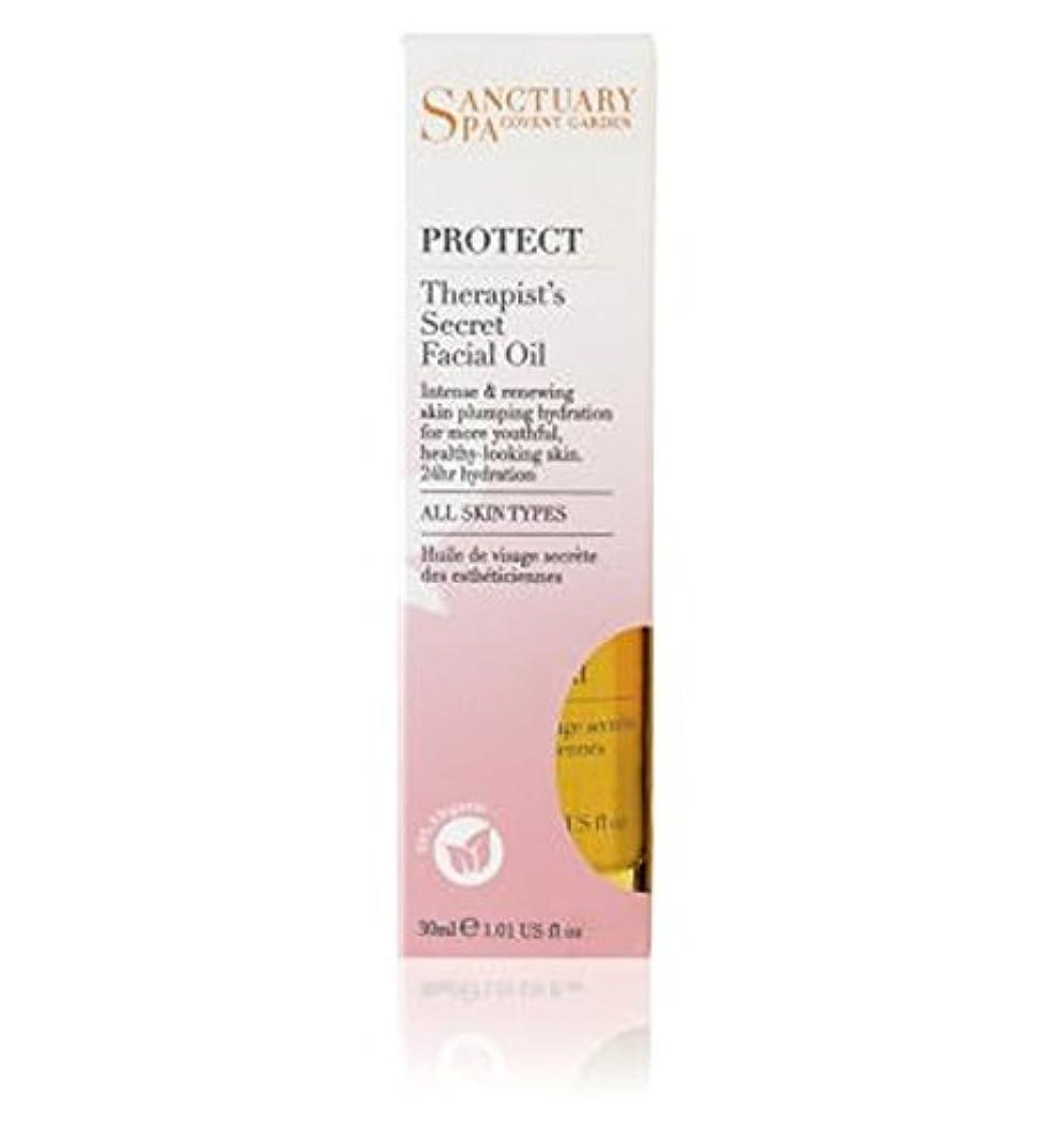 舌ルーフリクルート聖域スパセラピスト秘密フェイシャルオイル (Sanctuary) (x2) - Sanctuary Spa Therapist Secret Facial Oil (Pack of 2) [並行輸入品]