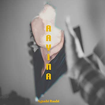 Aayina