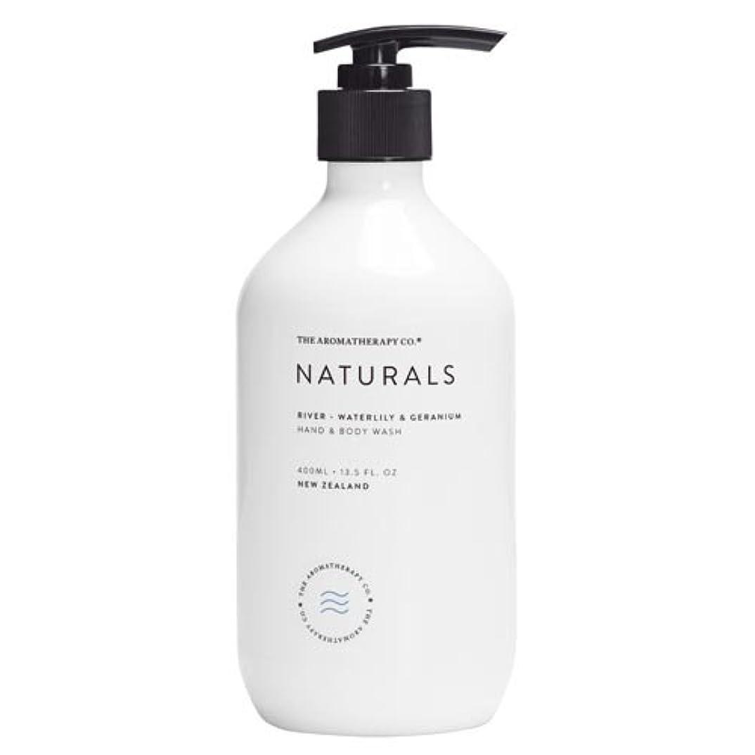 プラスチックカナダ支出new NATURALS ナチュラルズ ハンド&ボディウォッシュ River リバー(川)Waterlily & Geranium ウォーターリリー&ゼラニウム