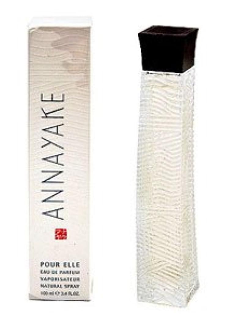 形状オリエント爬虫類Annayake Pour Elle (アナヤケ プール エル) 3.4 oz (100ml) EDP Spray for Women