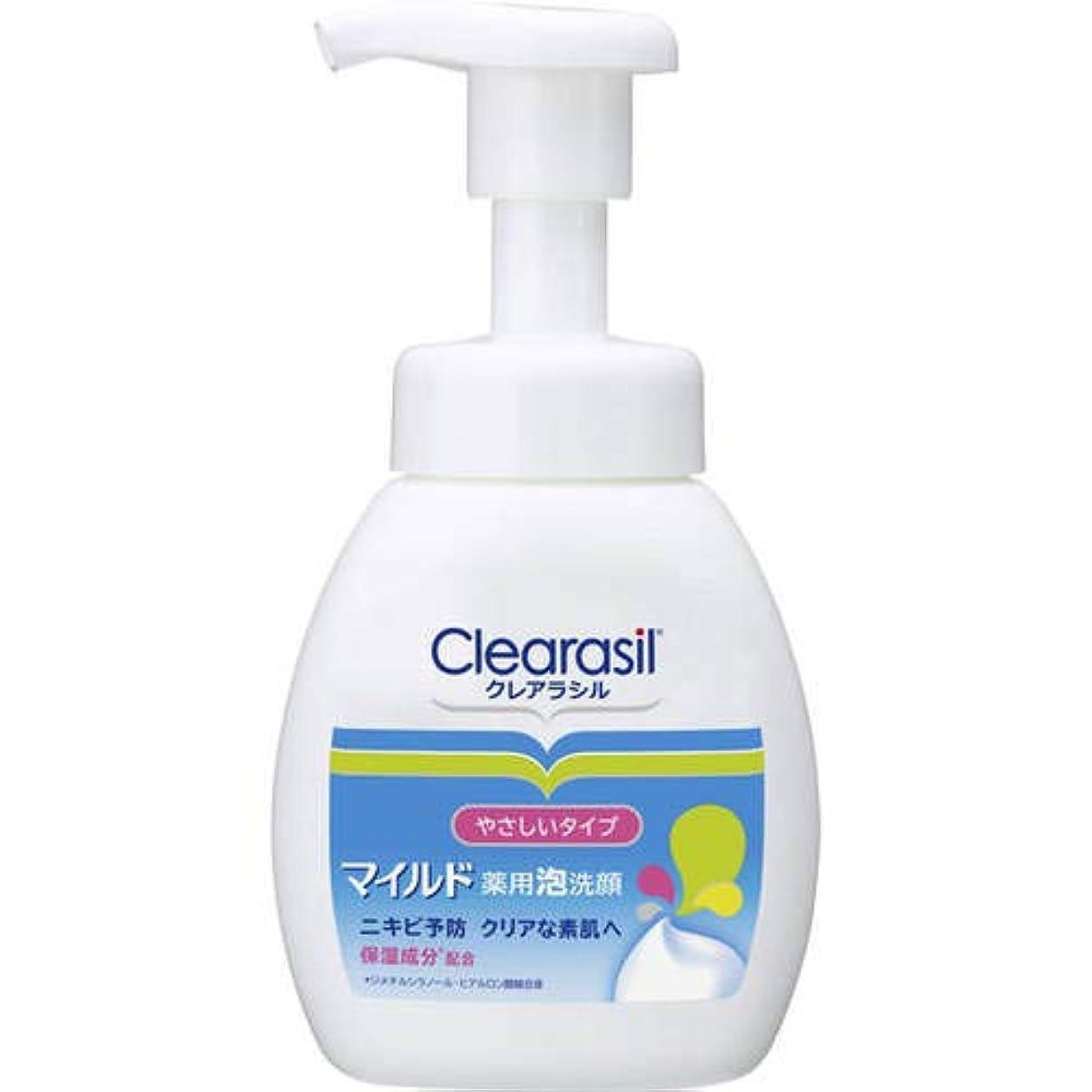 ディスク作物かかわらずクレアラシル 薬用 泡洗顔フォーム マイルドタイプ 200ml