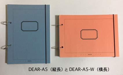A5DEARクリエイティブカラースクラップブック[ライトブルー]