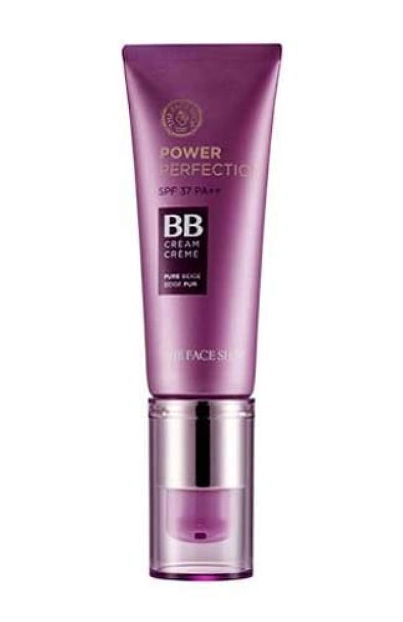 分離扱いやすいパッチ[ザ?フェイスショップ] THE FACE SHOP [パワー パーフェクションBBクリーム 20g] Power Perfection BB Cream SPF37PA++ (V203 - Natural Beige)