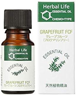 生活の木 グレープフルーツ (フロクマリンフリー) 10ml
