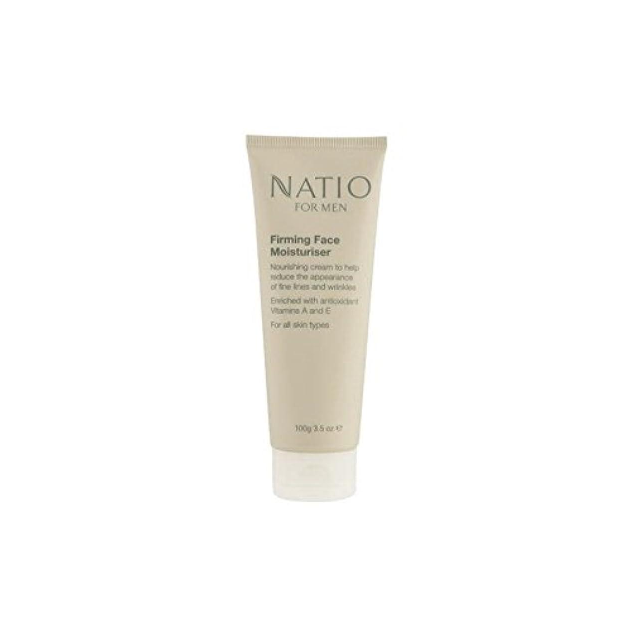広告するシェーバー皮顔の保湿剤を引き締め男性のための(100グラム) x4 - Natio For Men Firming Face Moisturiser (100G) (Pack of 4) [並行輸入品]