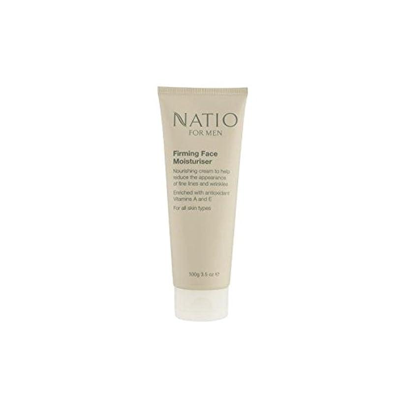 レーザ防衛取り組む顔の保湿剤を引き締め男性のための(100グラム) x2 - Natio For Men Firming Face Moisturiser (100G) (Pack of 2) [並行輸入品]