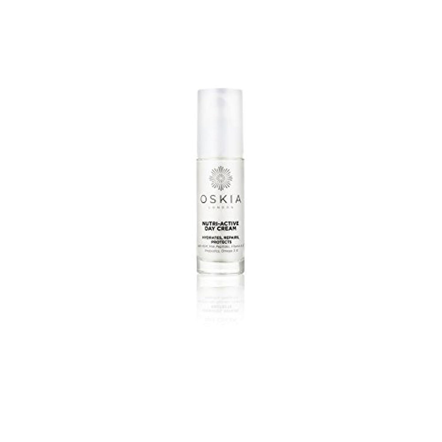 心配する虐待コンセンサスのニュートリアクティブデイクリーム(40ミリリットル) x4 - Oskia Nutri-Active Day Cream (40ml) (Pack of 4) [並行輸入品]