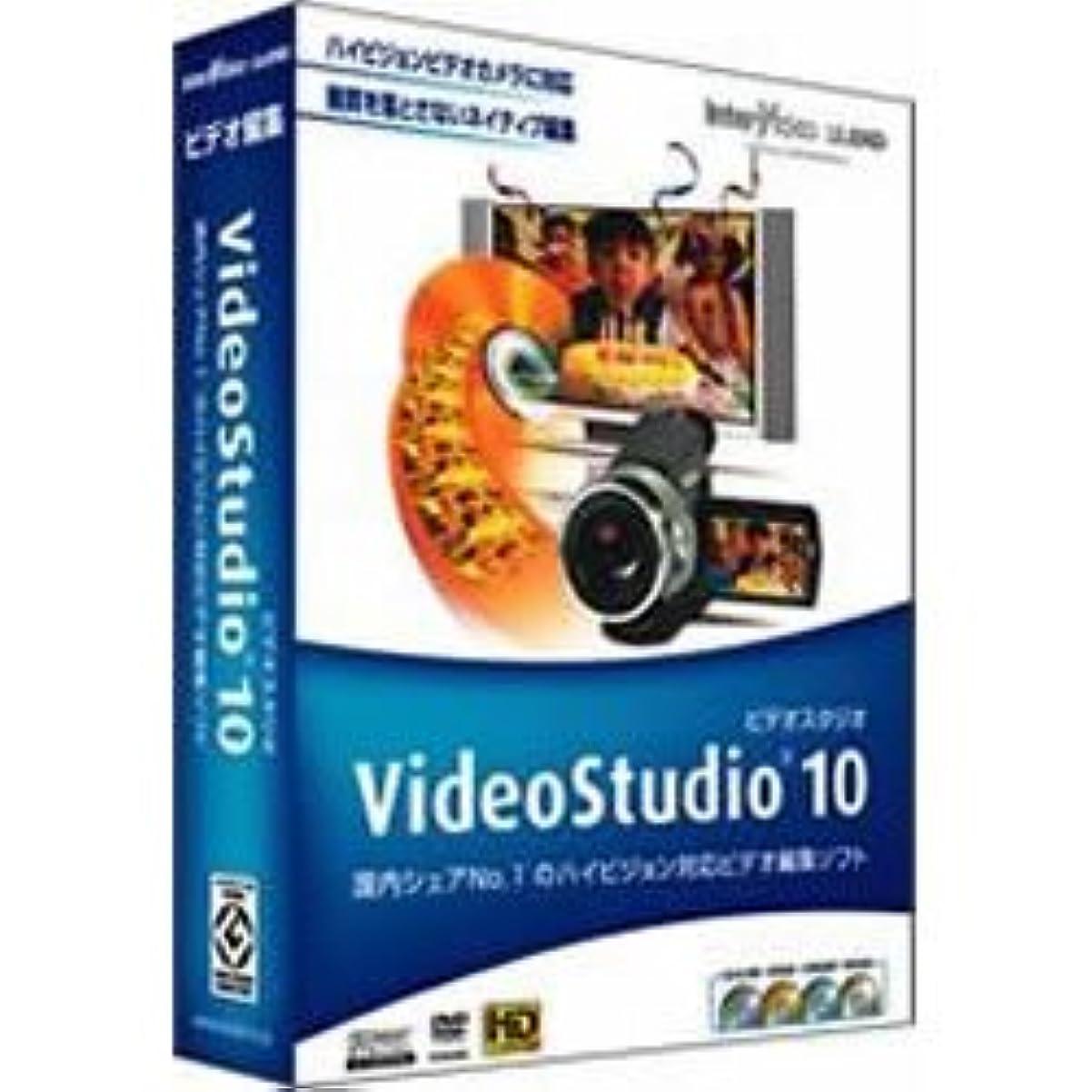 対応倫理承認するVideoStudio10 入門セット