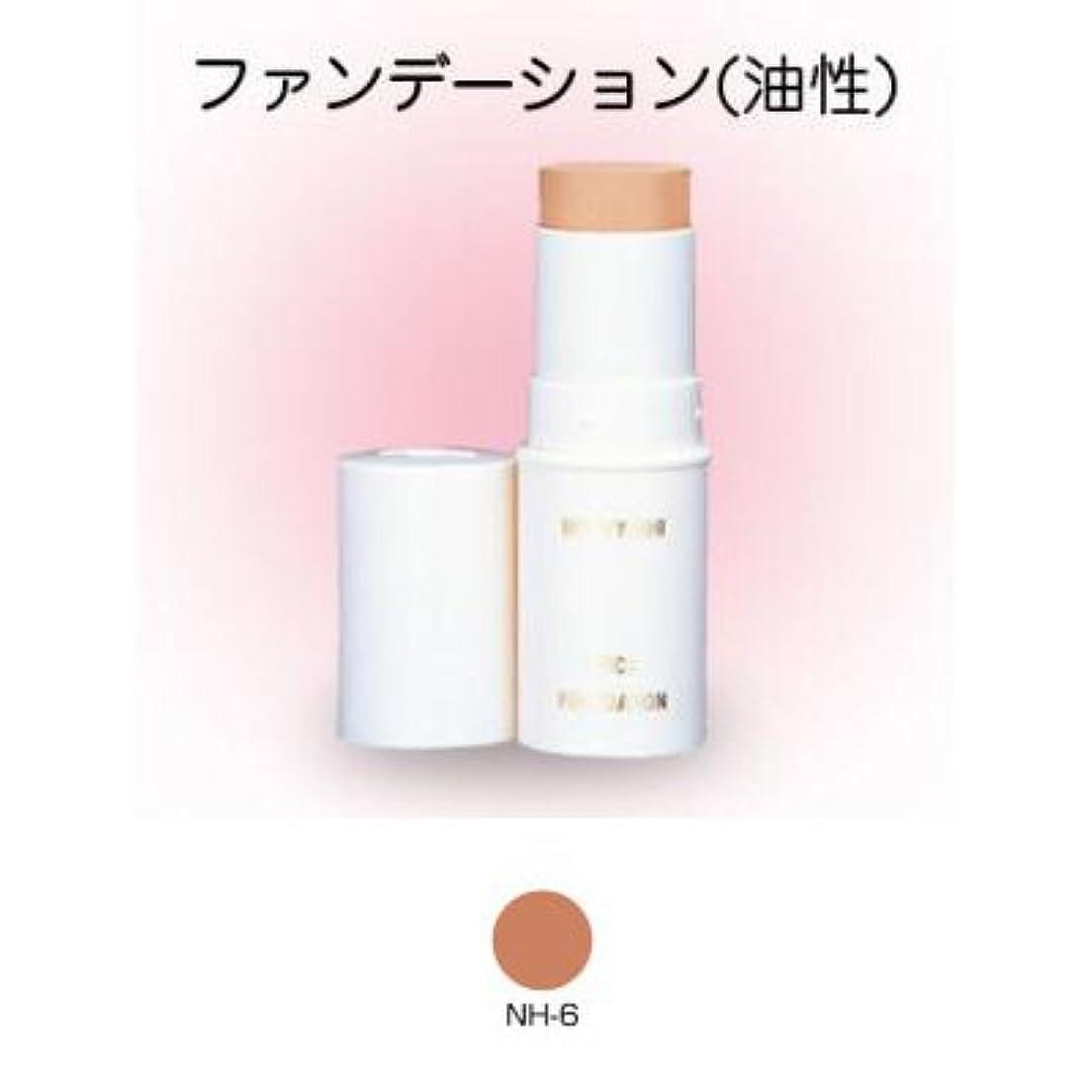 悪意のあるアレイ応じるスティックファンデーション 16g NH-6 【三善】