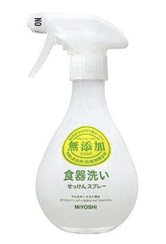 ミヨシ石鹸『無添加食器洗いせっけんスプレー』