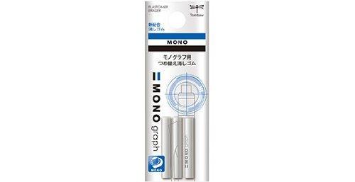 トンボ鉛筆 MONO消しゴム搭載シャープペンシル モノグラフ MONOgraph用替え消しゴム ER-MG 5個
