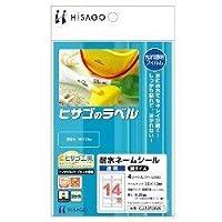 ヒサゴ 耐水ネームシール 透明 Mサイズ CJ3312NS