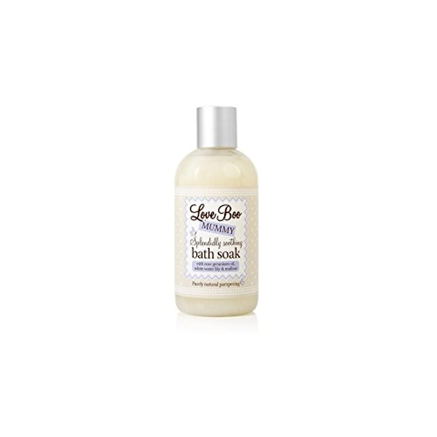 混乱した愛情内向きLove Boo Splendidly Soothing Bath Soak (250ml) (Pack of 6) - ブーイング見事なだめるようなお風呂が大好き(250ミリリットル)を浸します x6 [並行輸入品]