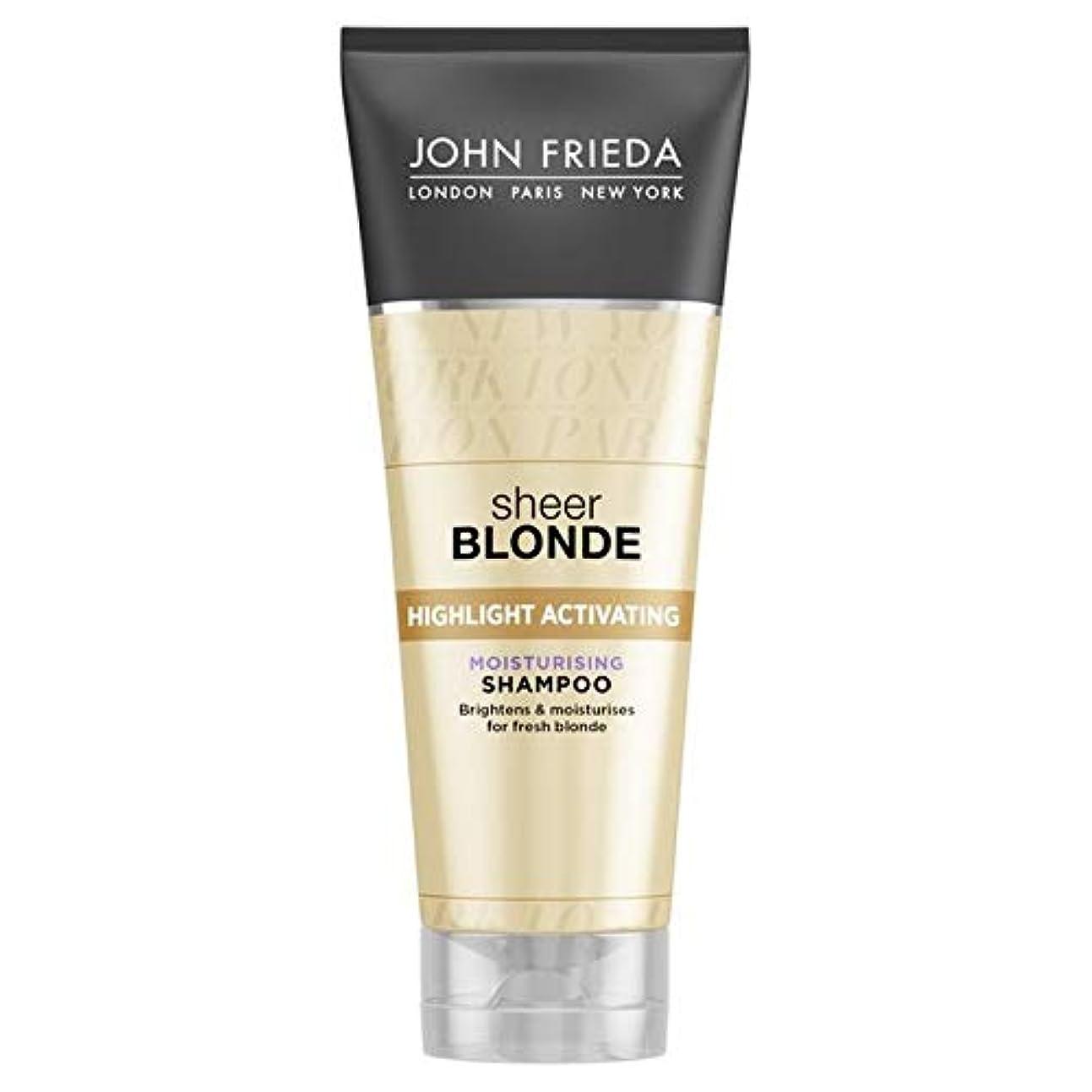 エージェントトチの実の木おばさん[John Frieda ] ジョン?フリーダハイライト活性化保湿シャンプー切り立っブロンド250ミリリットル - John Frieda Highlight Activating Moisturising Shampoo Sheer Blonde 250ml [並行輸入品]