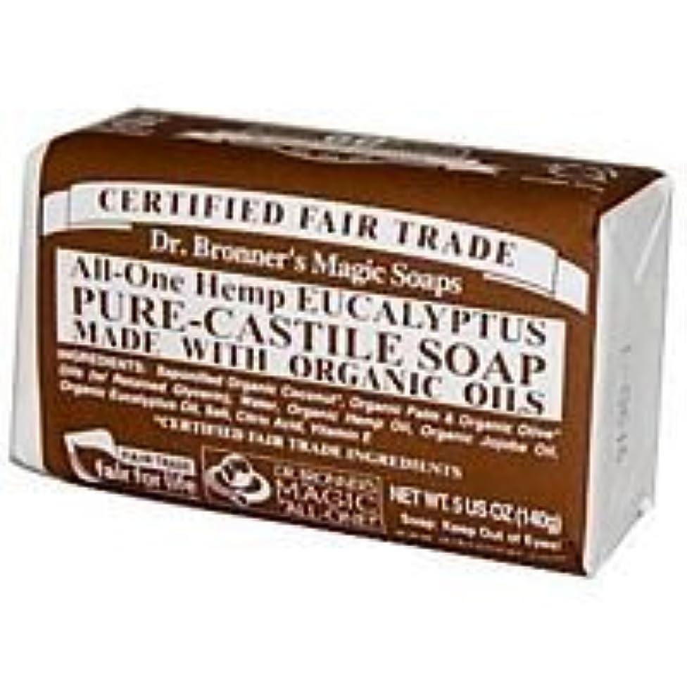 中絶絶壁悪性のDr Bronners Magic Soap All One Obeu05 5 Oz Eucalyptus Dr. Bronner'S Bar Soap [並行輸入品]