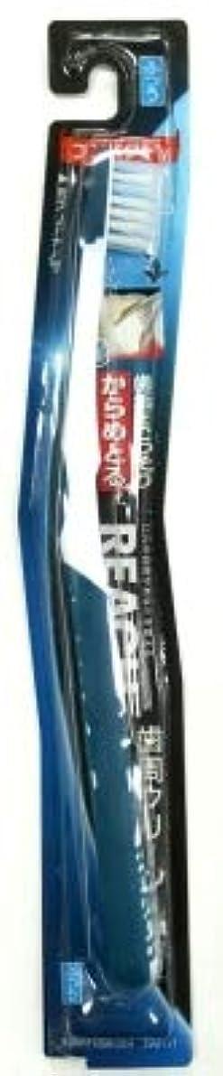 エイリアス曲線ポーズ【まとめ買い】リーチ 歯周クリーンコンパクト ふつう ×3個