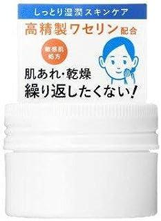 イハダ 薬用とろけるべたつかないバーム 高精製ワセリン配合 20g 2個セット
