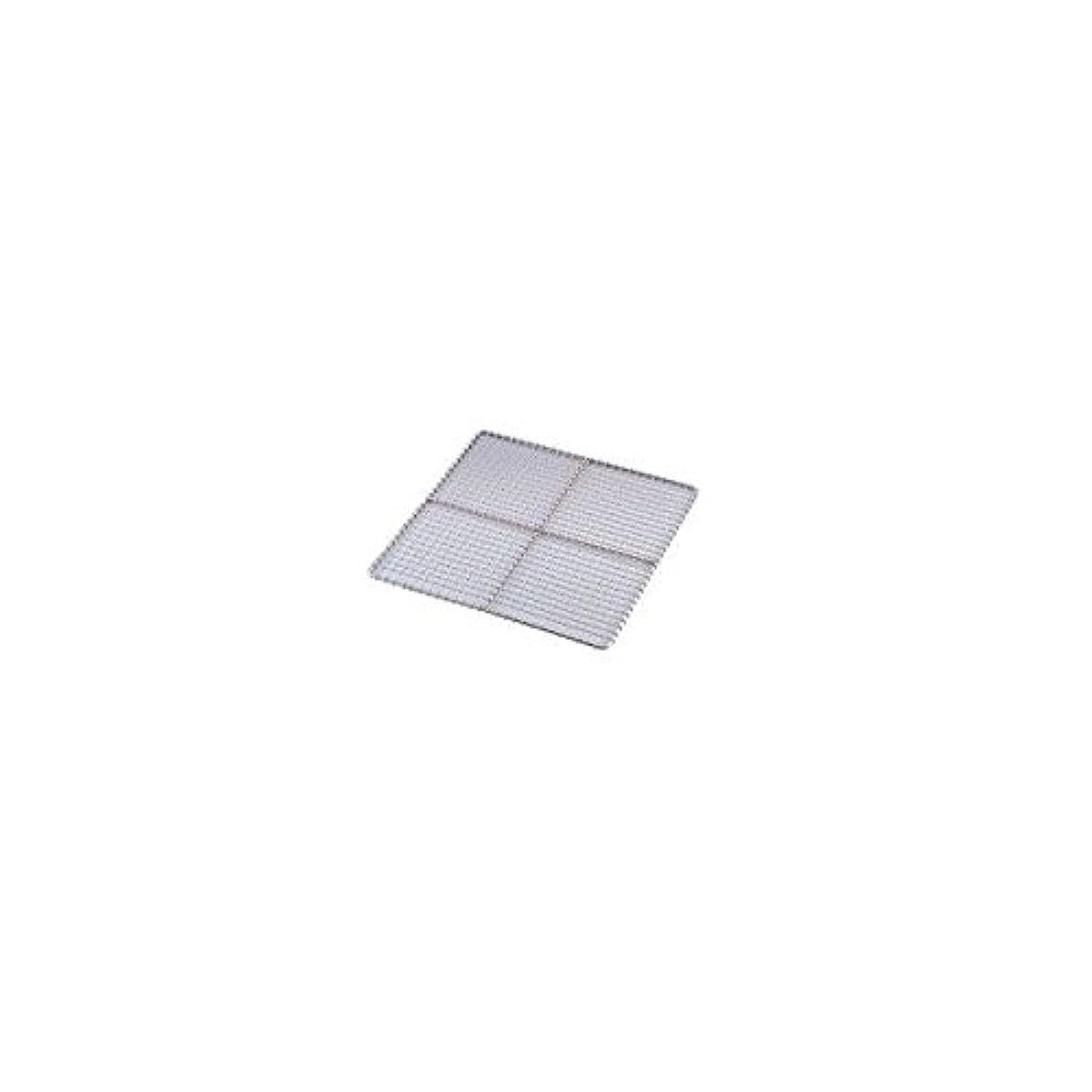 説明的湿気の多い軽量遠藤商事 せいろ シルバー 30cm用 業務用 クリンプ目セイロ網 WSI17010