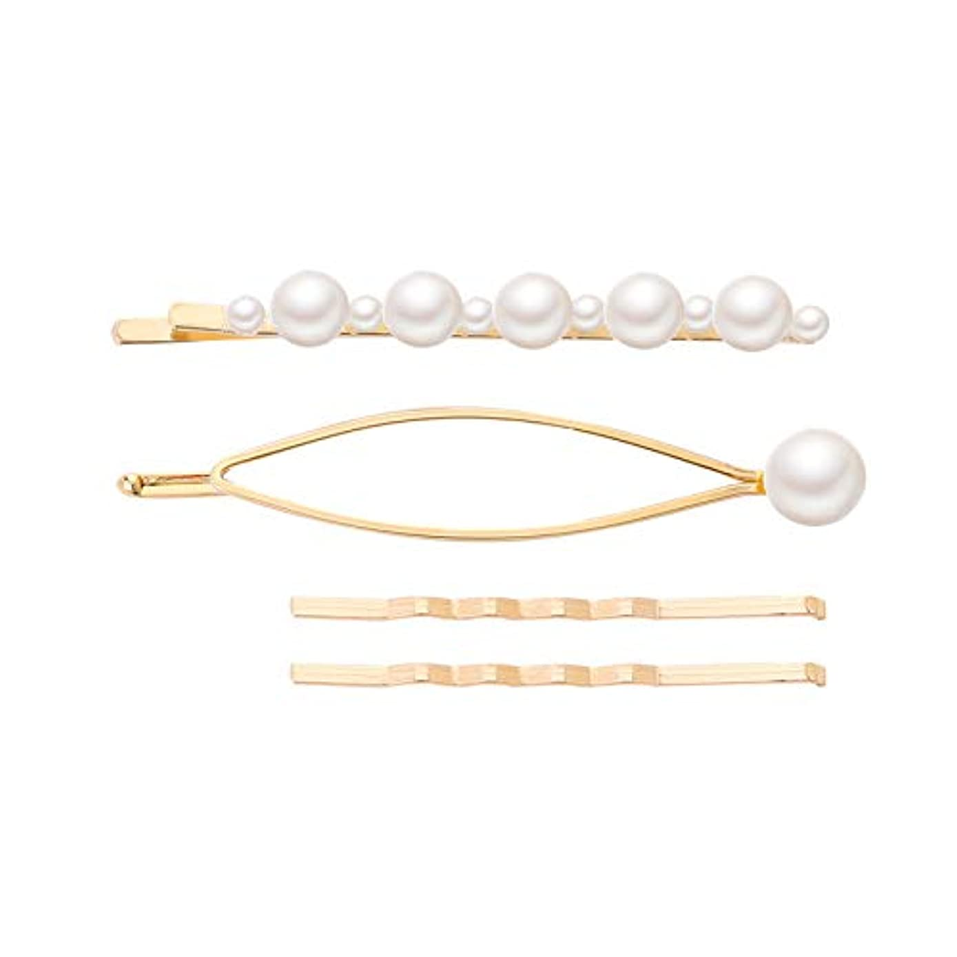 Cathy Clara INS Women's Cute Girl Pearl Beads Hairpin Hair Accessories Gift 4PC,Women Stylish Pearl Metal Hair Clip