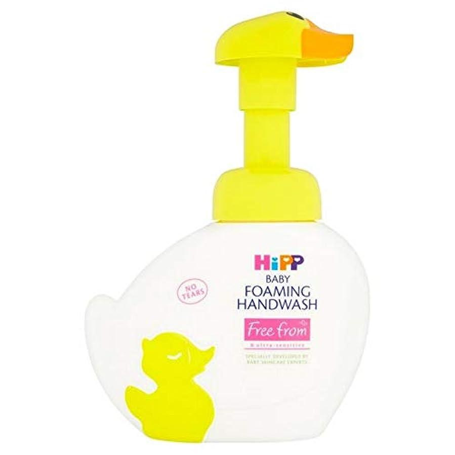 胴体エトナ山懸念[Hipp ] ヒップアヒル発泡手洗いの250ミリリットル - HiPP Duck Foaming Handwash 250ml [並行輸入品]