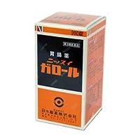 【第3類医薬品】ニッスイガロール 990錠 ×5