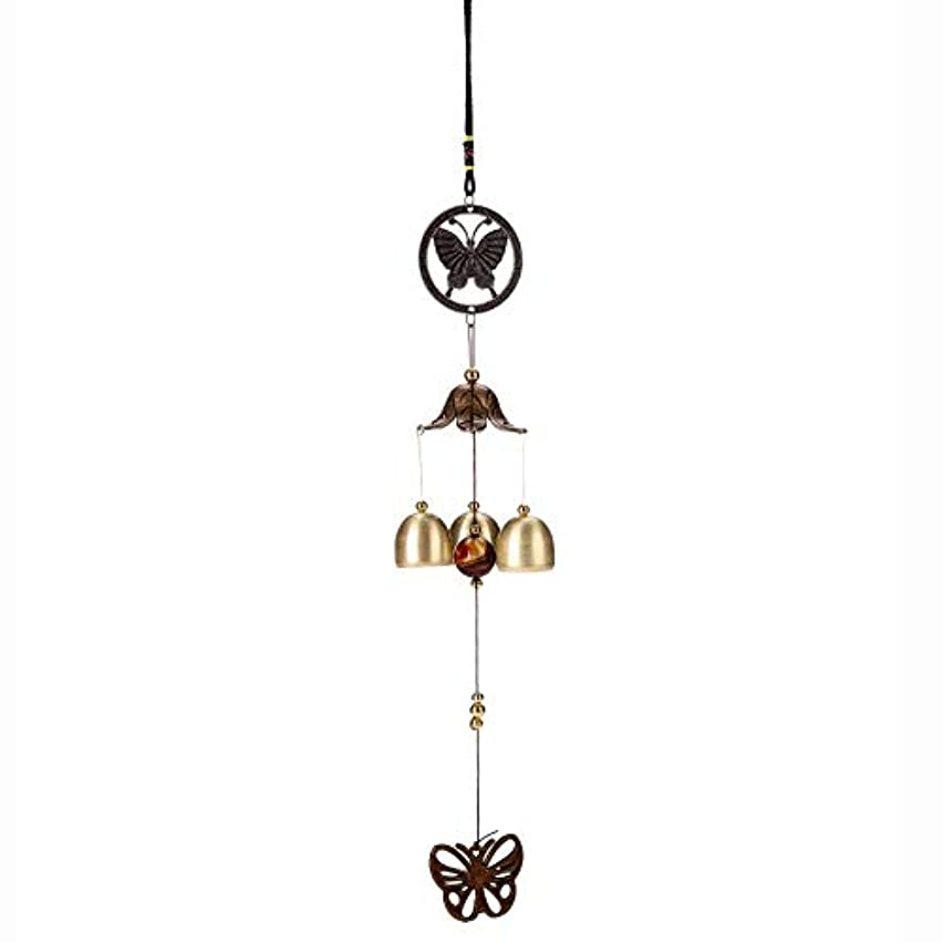 Peoyebo Home Retro Butterfly Wind Chimes Garden Wind Bell Hanging Decoration