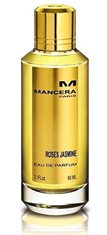 球体気分が悪いひいきにするMancera Roses Jasmine Eau de Parfum 2.1 oz./60 ml New in Box