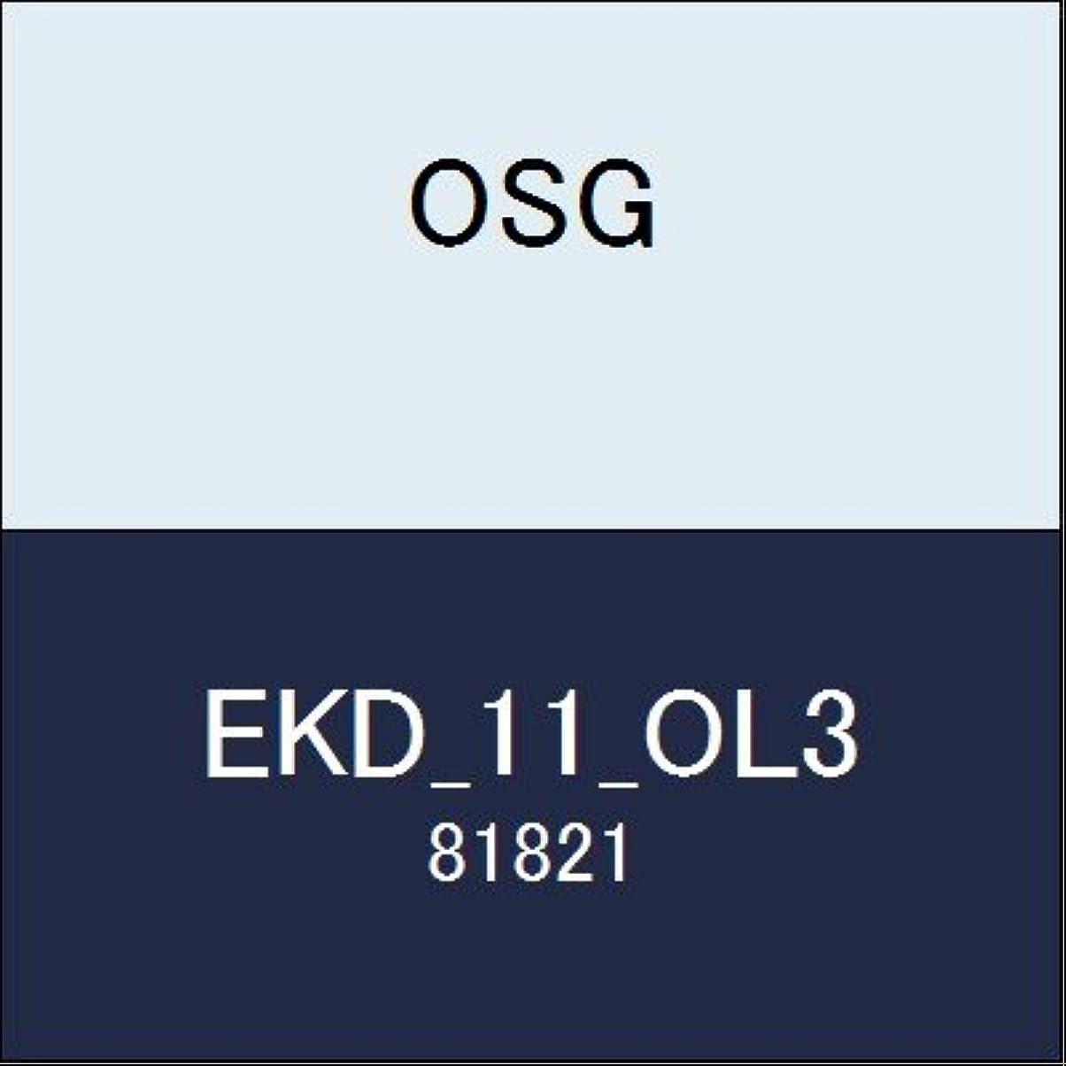 打ち負かす達成する卵OSG キーミゾ用エンドミル EKD_11_OL3 商品番号 81821