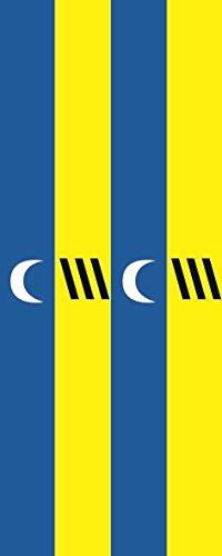 U24 vlag Ameland in staand formaat premium kwaliteit 80 x 200 cm