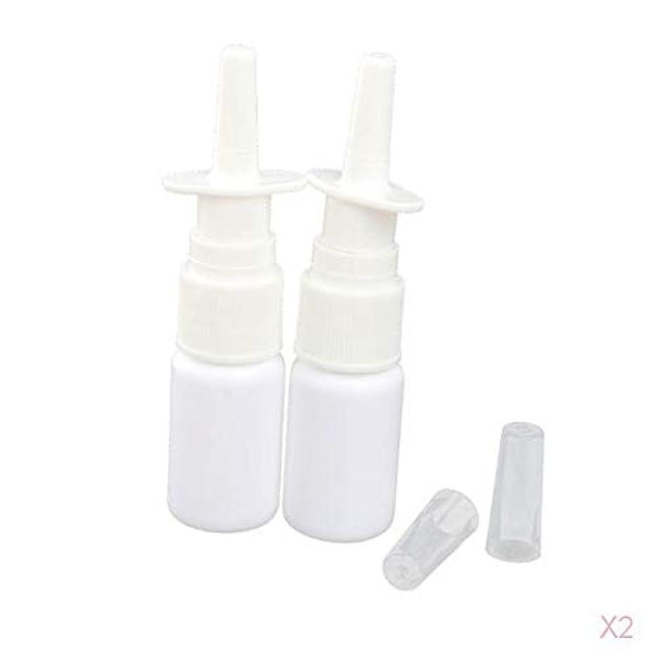 励起ベーカリー反響するDYNWAVE 鼻スプレーボトル 鼻バイアル ミストボトル スプレーボトル ポンプボトル 噴霧器 4本 全2サイズ - 15ミリリットル
