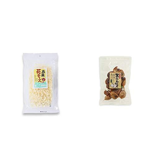 [2点セット] 高原の花チーズ(56g)・熟成発酵 黒にんにく(120g)