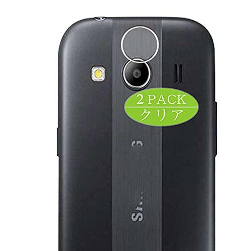VacFun 2 Piezas Protector de Lente de cámara, compatible con Samsung Galaxy Ace Style LTE G357/Ace 4 G357FZ/Ace Styl, Cámara Trasera Lente Protector(Not Cristal Templado)