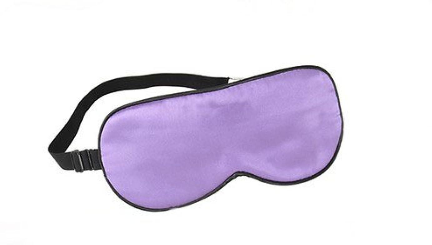 ハンマー創造かろうじてシルクアイマスクアイシェードカバー調節可能なストラップ付睡眠用ヴィオレアイマスク