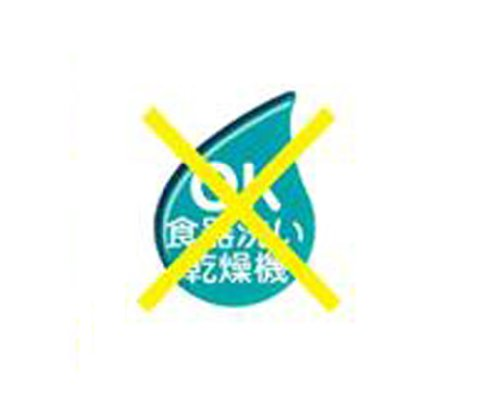 貝印 関孫六 ダマスカス 牛刀 AE-5205
