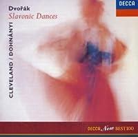 ドヴォルザーク:スラヴ舞曲集