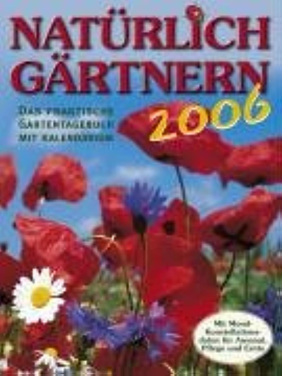 中古ロードブロッキング礼拝Natuerlich Gaertnern 2006