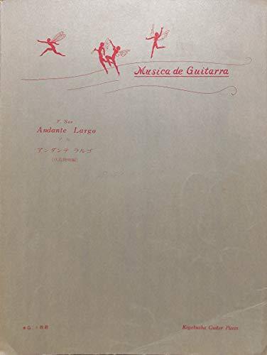 [ギターピース]アンダンテ ラルゴ 作曲:フェルナンド・ソル 編曲:玖島隆明