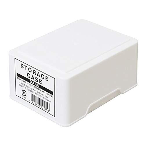 ストレージケース 名刺・カード ホワイト