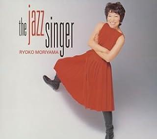 THE JAZZ SINGER/RYOKO MORIYAMA